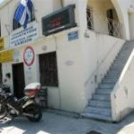 Municipal Veterinary Clinic in Chania