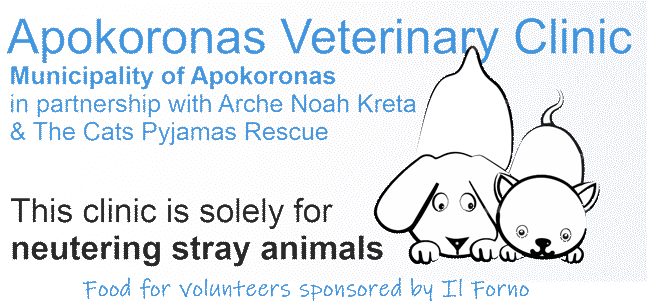 Apokoronas Veterinary Clinic